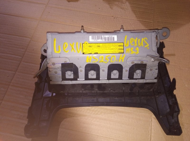 Airbag коленный Lexus Hs250H ANF10 2AZ-FXE 2011 (б/у)