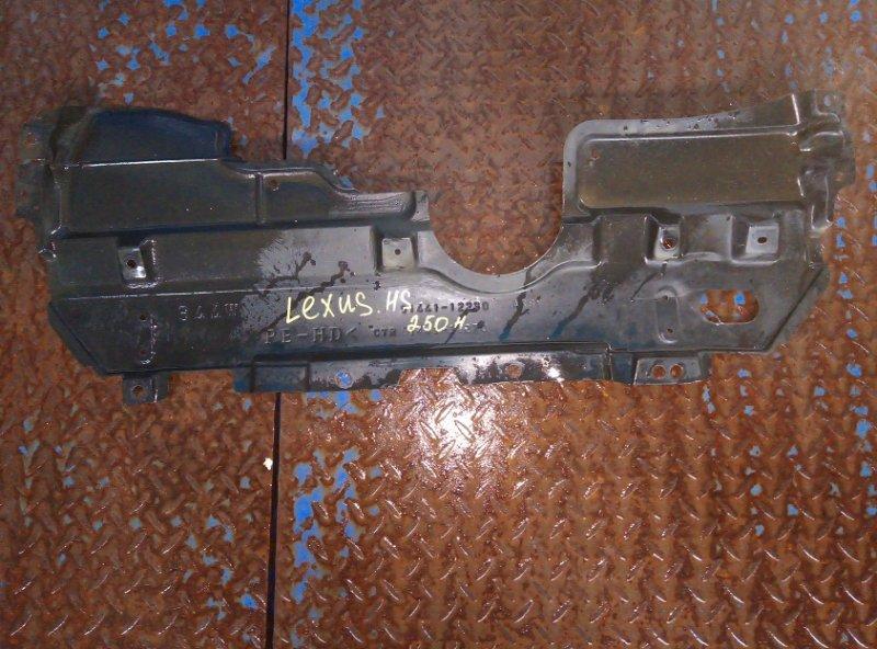 Защита двигателя Lexus Hs250H ANF10 2AZ-FXE 2011 (б/у)