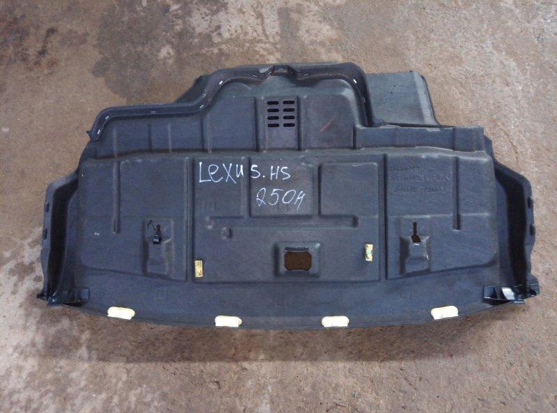 Обшивка багажника Lexus Hs250H ANF10 2AZ-FXE 2011 нижняя (б/у)