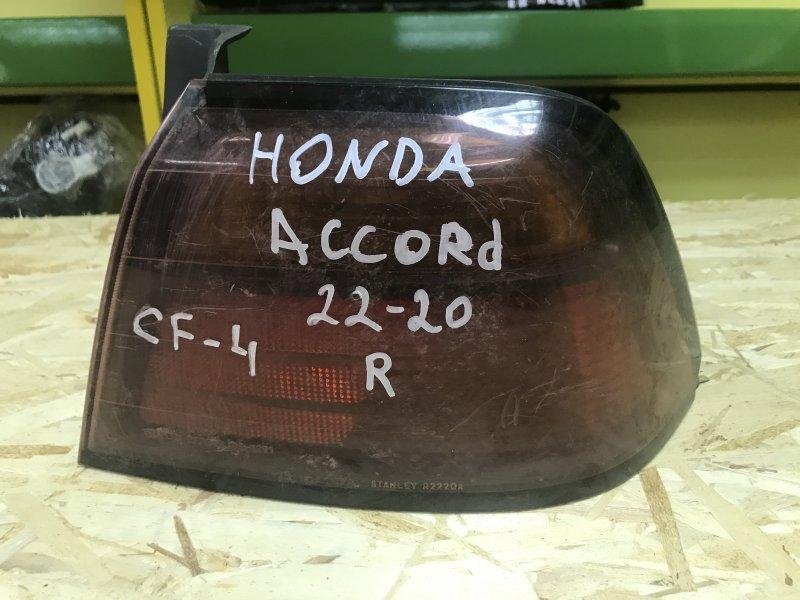 Стоп-сигнал Honda Accord CF4 правый (б/у)