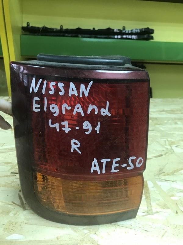 Стоп-сигнал Nissan Elgrand ATE-50 правый (б/у)