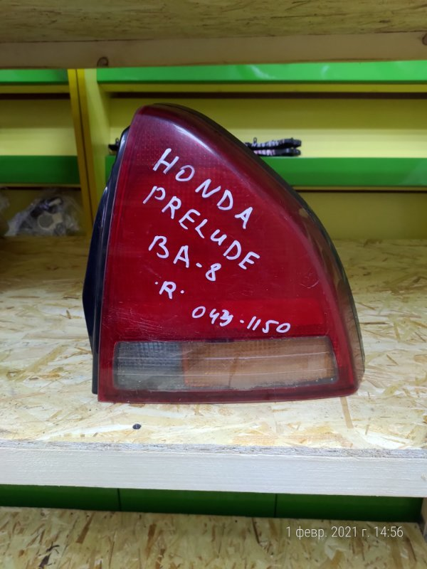 Стоп-сигнал Honda Prelude BA-8 правый (б/у)