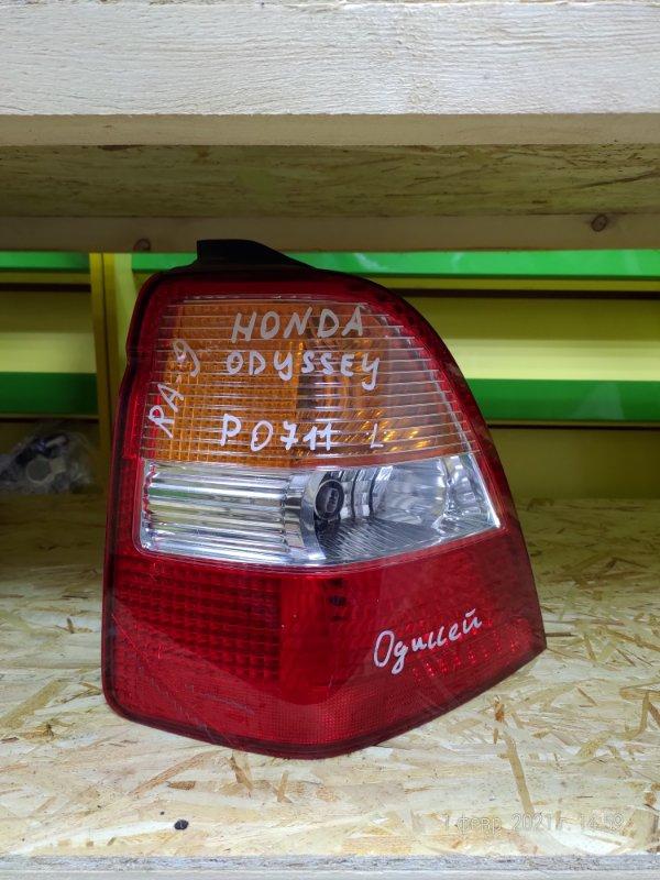 Стоп-сигнал Honda Odyssey RA9 левый (б/у)