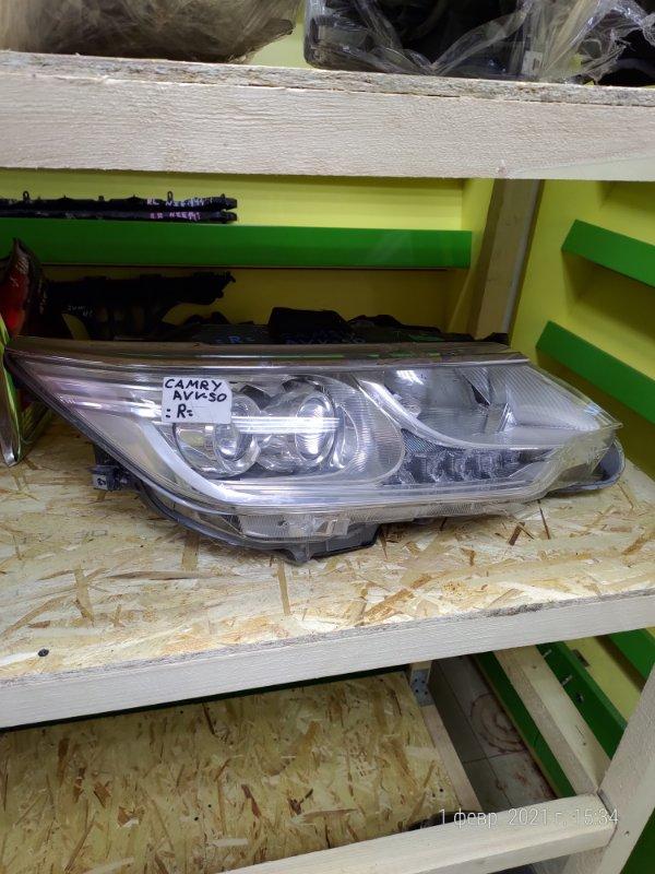 Фара Toyota Camry AVV50 передняя правая (б/у)
