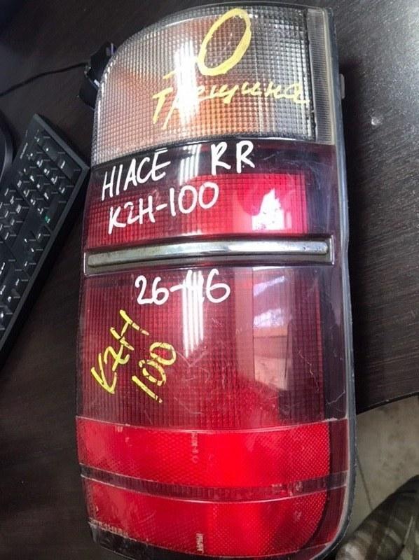 Стоп-сигнал Toyota Hiace KZH100 задний правый (б/у)