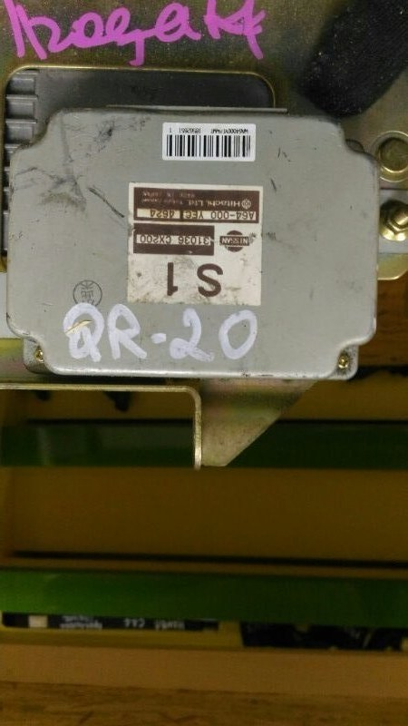 Компьютер Nissan Serena PC24 QR20 (б/у)