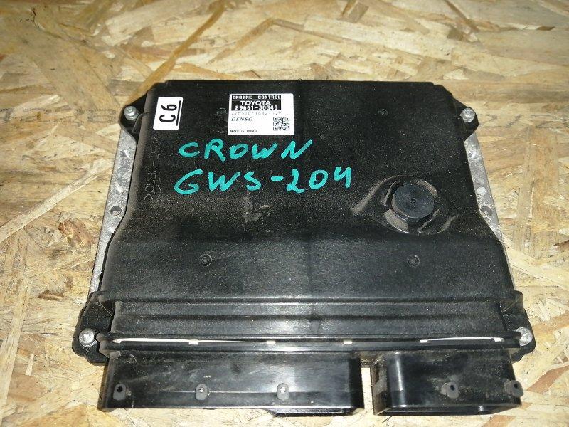Блок управления efi Toyota Crown GWS204 2GR 2012 (б/у)