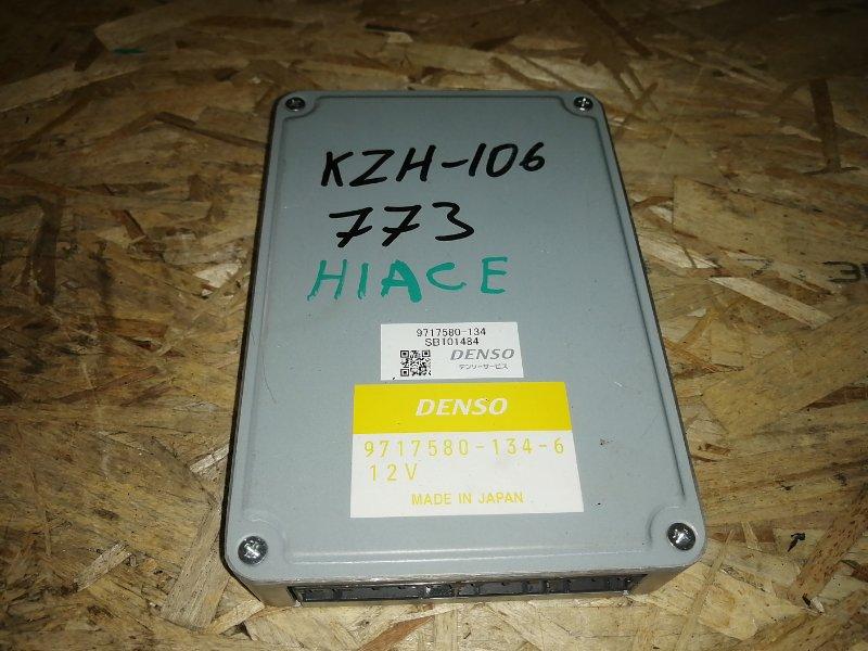 Блок управления двс Toyota Hiace KZH106 (б/у)