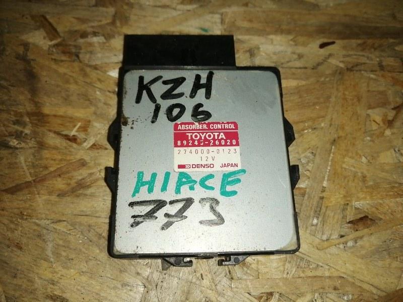 Блок управления подвеской Toyota Hiace KZH106 (б/у)