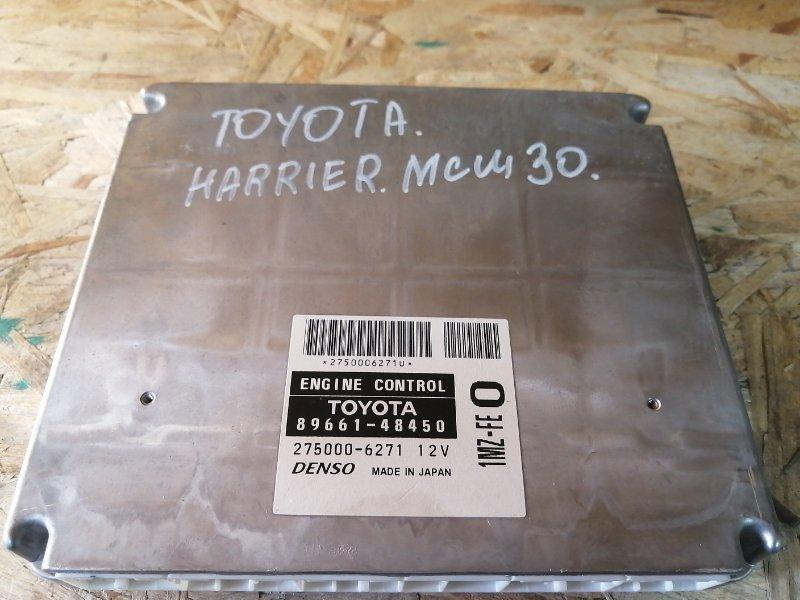 Блок управления efi Toyota Harrier MCU30 1MZ 2005 (б/у)