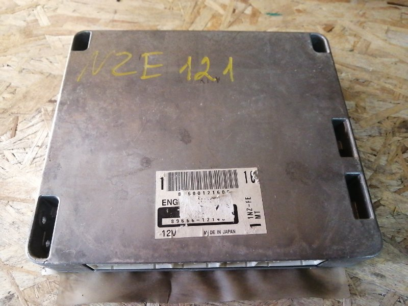 Блок управления efi Toyota Corolla Fielder NZE121 1NZ 2005 (б/у)
