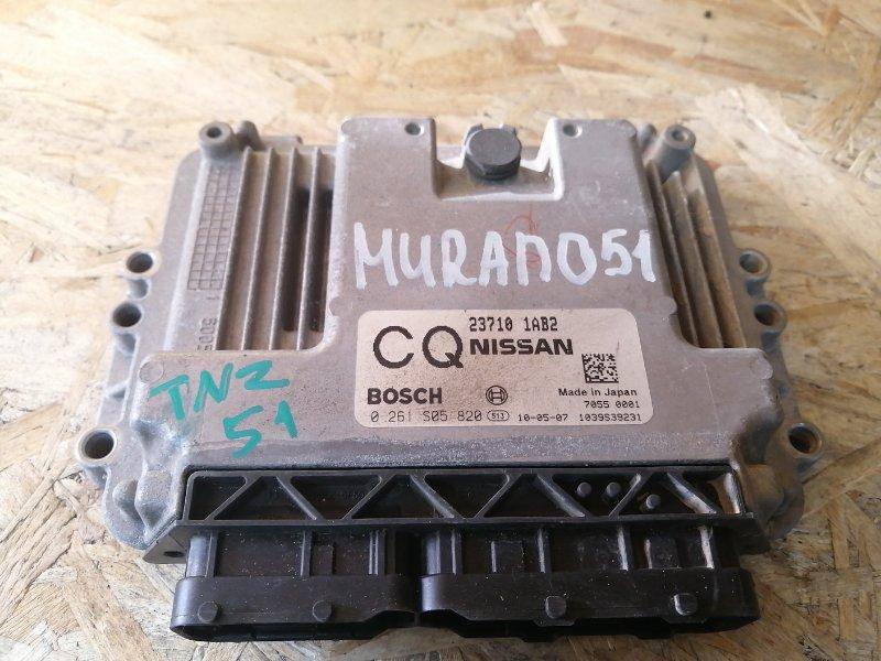 Блок управления двс Nissan Murano TNZ51 (б/у)
