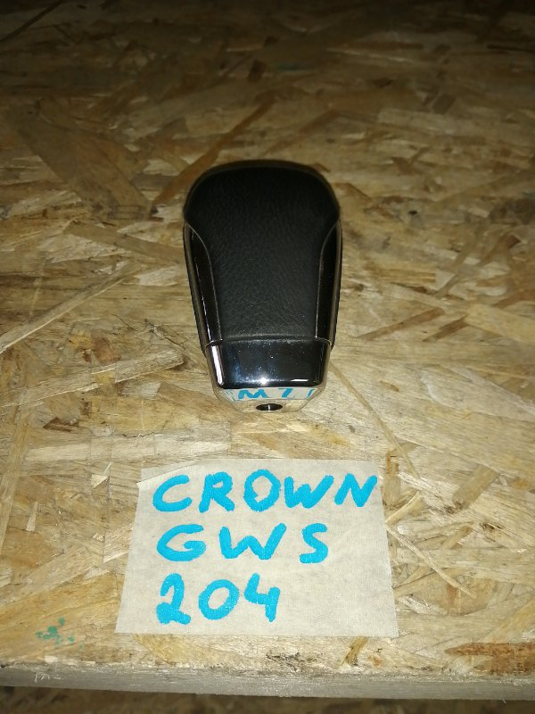 Ручка кпп Toyota Crown GWS204 2GR 2012 (б/у)
