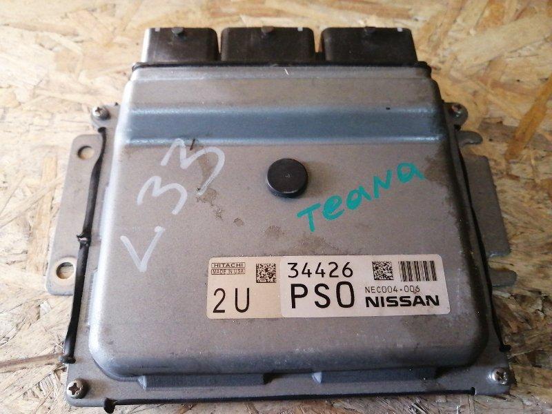 Блок управления efi Nissan Teana L33 QR25 2015 (б/у)
