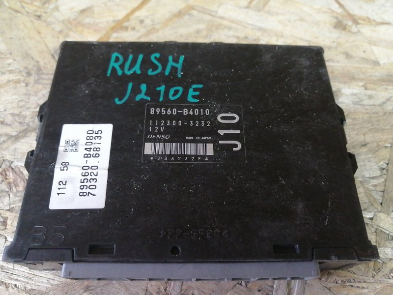 Блок управления efi Toyota Rush J210E 3SZ (б/у)