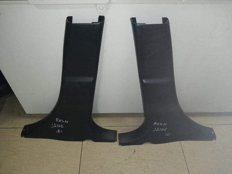 Накладка на стойку кузова Toyota Rush J210E 3SZ (б/у)