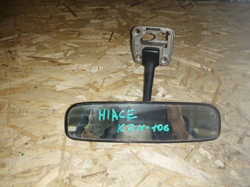 Зеркало салона Toyota Hiace KZH106 (б/у)