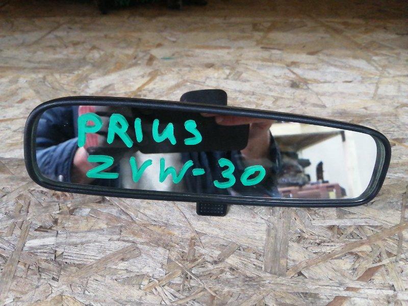 Зеркало салона Toyota Prius ZVW30 (б/у)