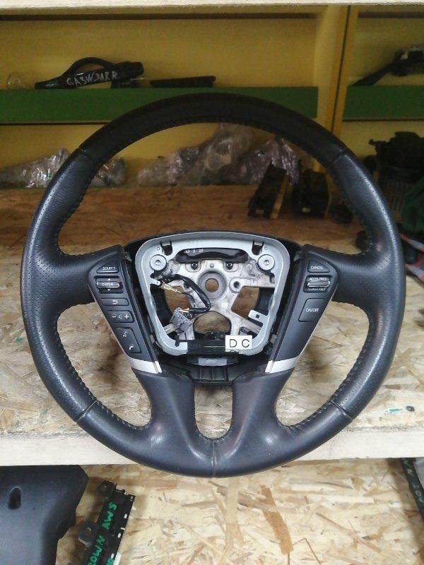 Руль Nissan Murano TZ51 QR25 (б/у)