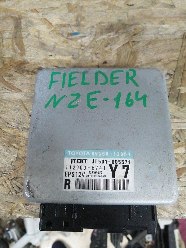 Блок управления рулевой колонкой Toyota Corolla Fielder NZE164 1NZ (б/у)