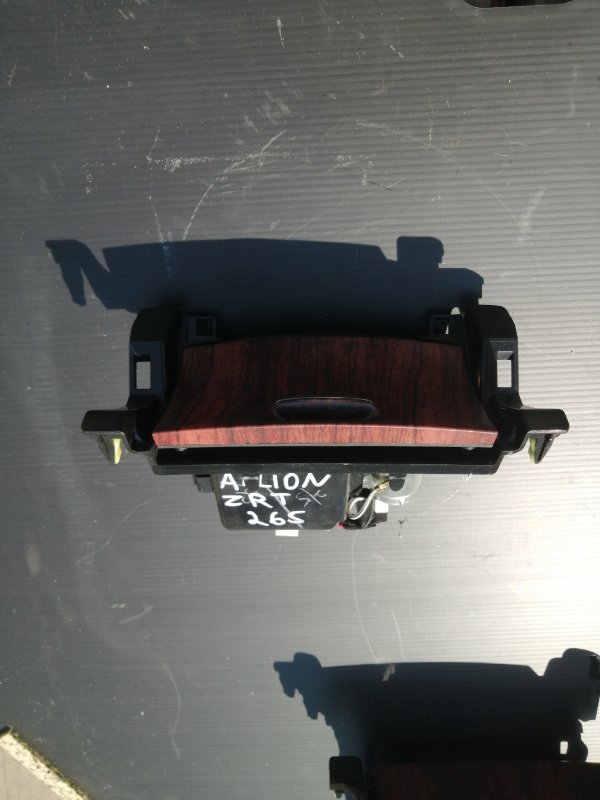 Пепельница Toyota Allion ZRT265 2ZR 2008 (б/у)