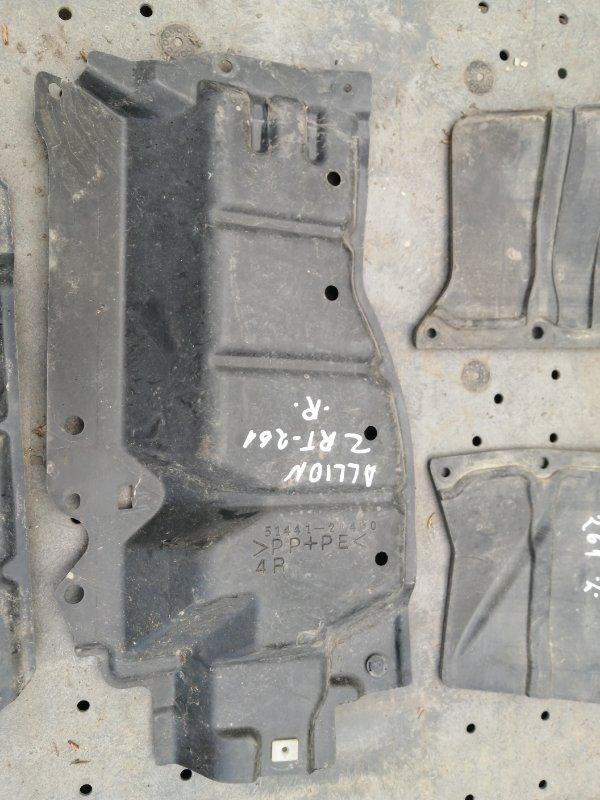 Защита двс Toyota Allion ZRT265 2ZR 2008 передняя левая (б/у)