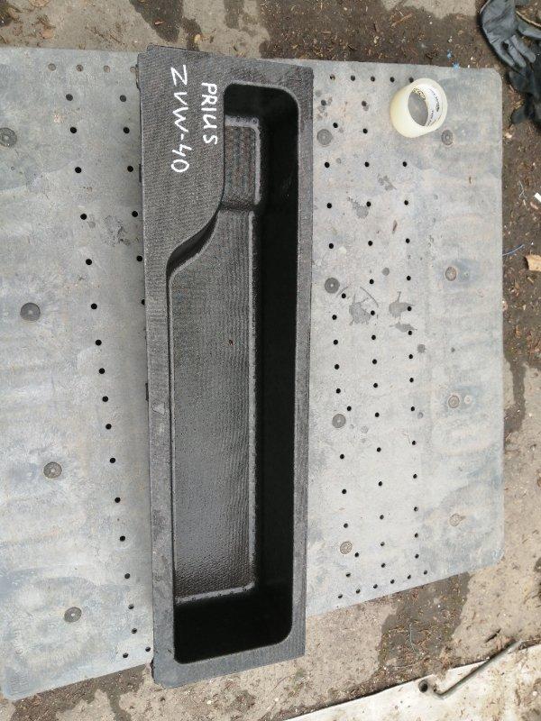 Ящик в багажник Toyota Prius ZVW40 (б/у)