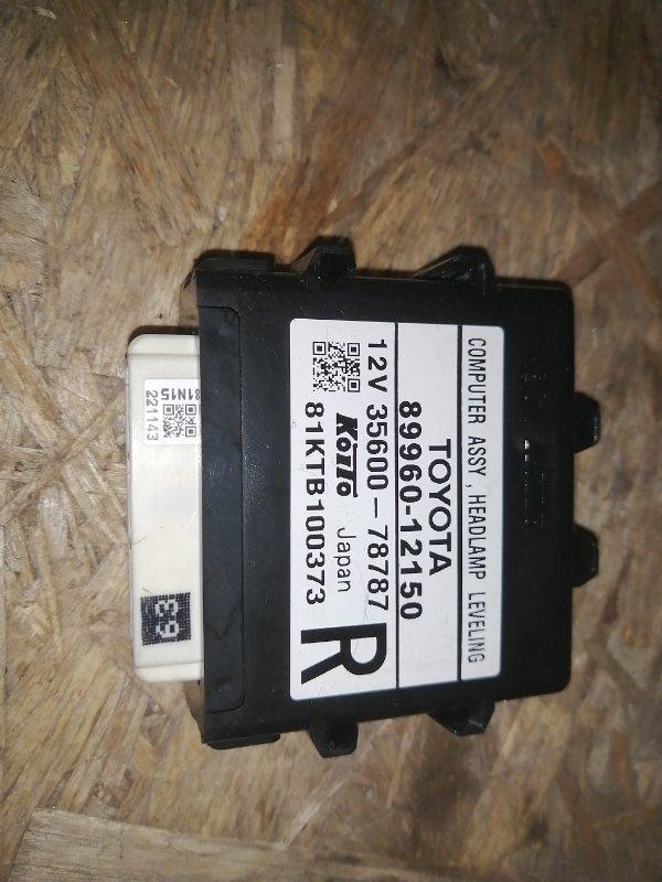 Блок коррекции фар Toyota Allion ZRT265 2ZR 2008 (б/у)