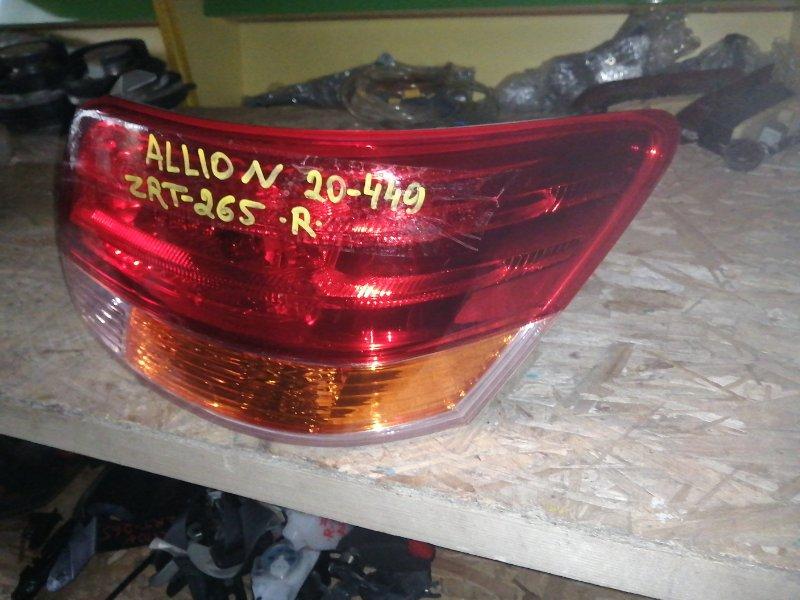Стоп-сигнал Toyota Allion ZRT265 2ZR 2008 правый (б/у)