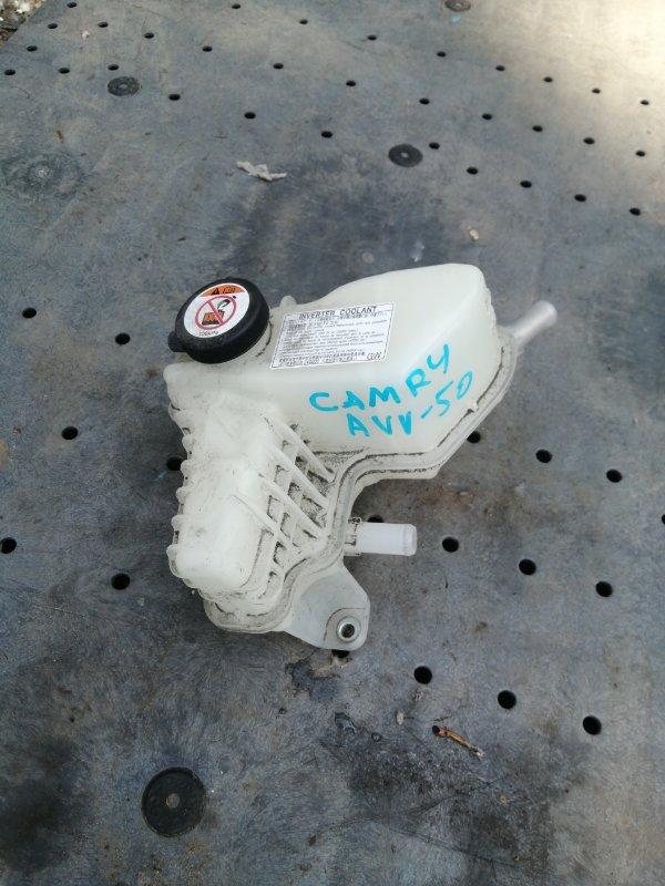 Бачок инвертора Toyota Camry AVV50 2AR-2JM 2016 (б/у)
