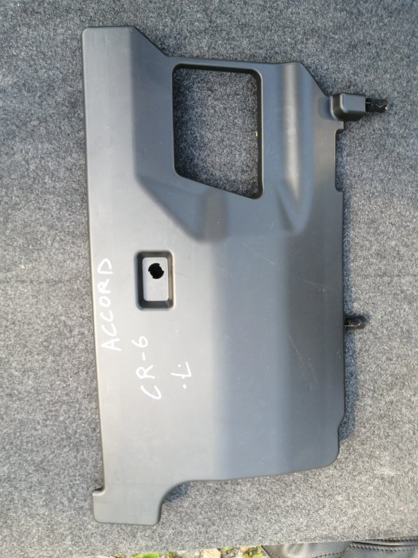 Пластик салона Honda Accord CR6 LFA-MF8 2013 передний нижний (б/у)