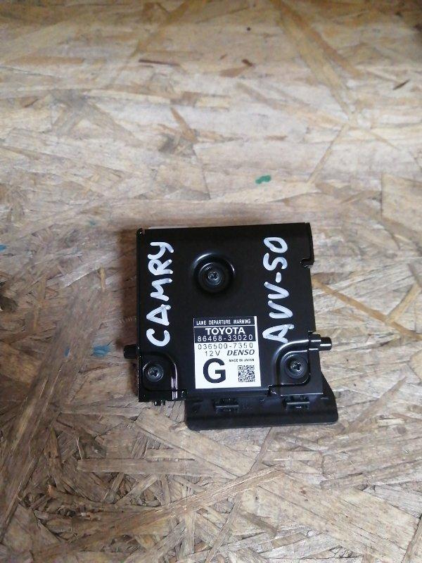 Блок управления камеры контроля полосы Toyota Camry AVV50 2AR-2JM 2016 (б/у)