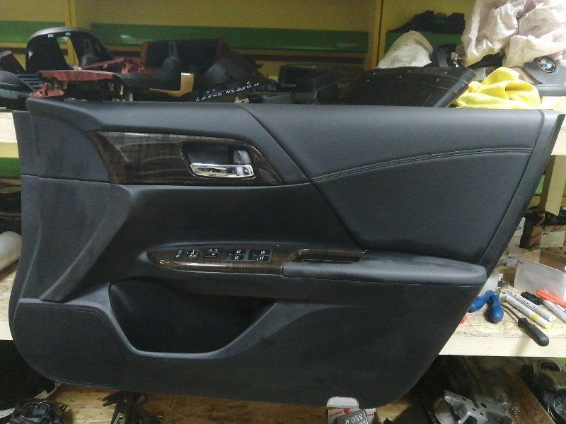 Обшивка дверей Honda Accord CR6 LFA-MF8 2013 передняя правая (б/у)