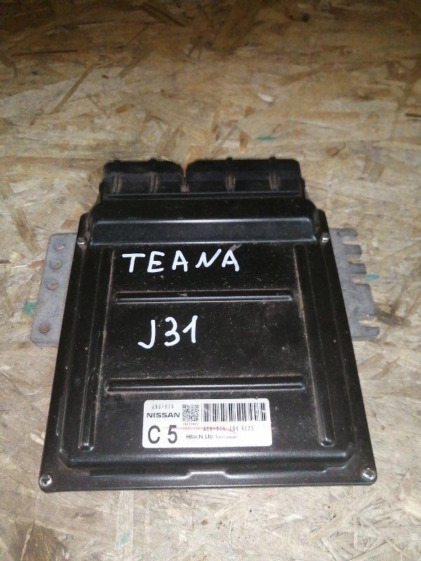 Блок управления двс Nissan Teana L33 QR25 2015 (б/у)