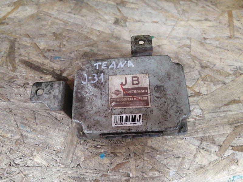 Блок управления акпп Nissan Teana L33 QR25 2015 (б/у)