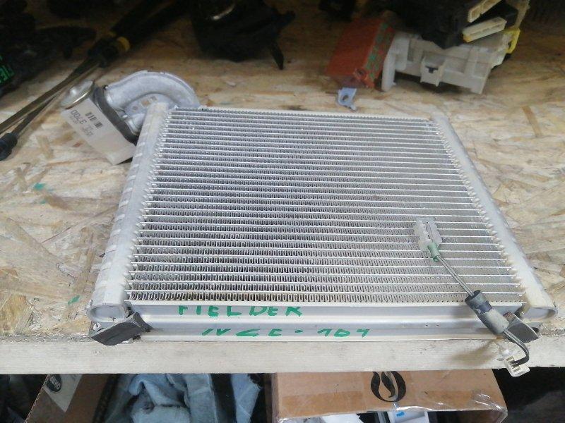 Радиатор печки Toyota Corolla Fielder NZE164 1NZ (б/у)