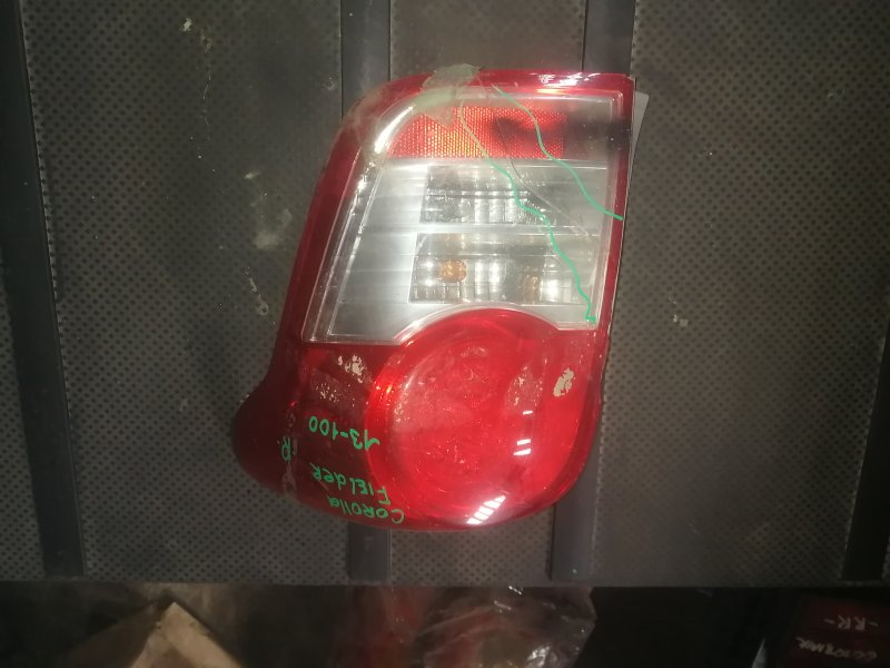 Стоп-сигнал Toyota Corolla Fielder правый (б/у)