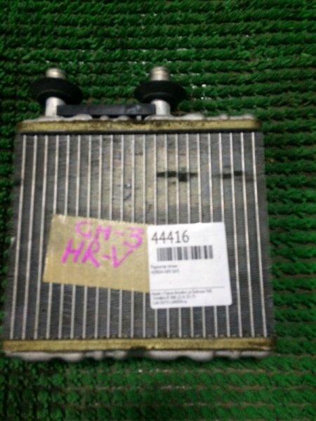 Радиатор печки Honda Hr-V GH3