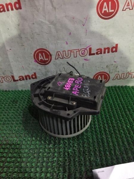 Мотор печки Nissan Elgrand E50