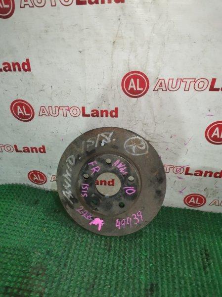 Диск тормозной Toyota Isis ANM10 передний