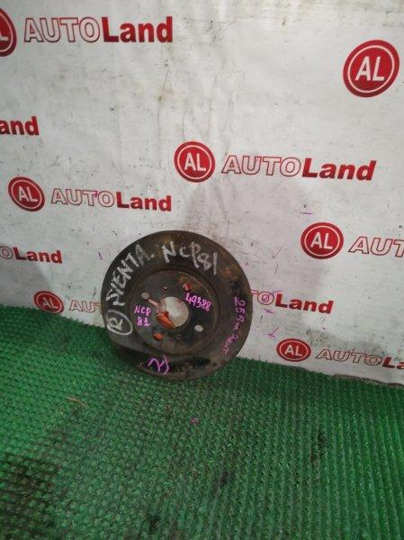 Диск тормозной Toyota Sienta NCP81 передний