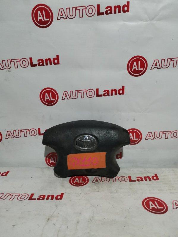 Крышка airbag Toyota Markii GX110