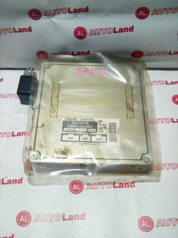 Блок управления двс Toyota Curen ST202 3S-FE