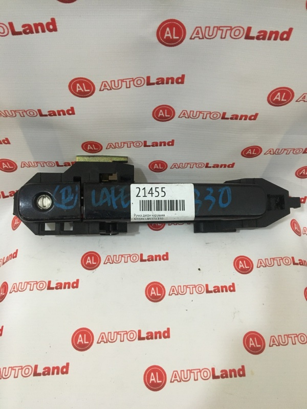 Ручка двери наружняя Nissan Lafesta B30