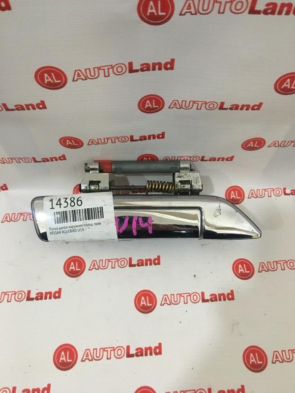 Ручка двери наружняя Nissan Bluebird HU14 передняя правая