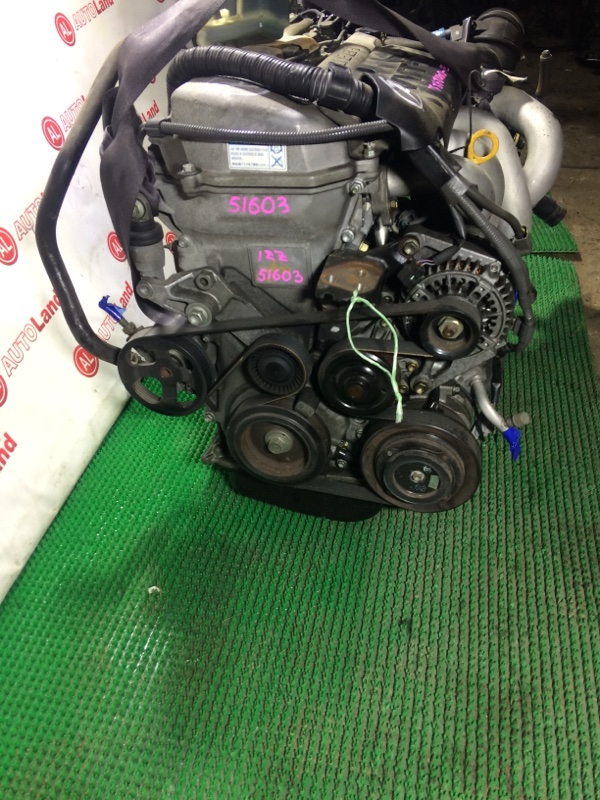 Двигатель Toyota Vista Ardeo ZZV50 1ZZ-FE