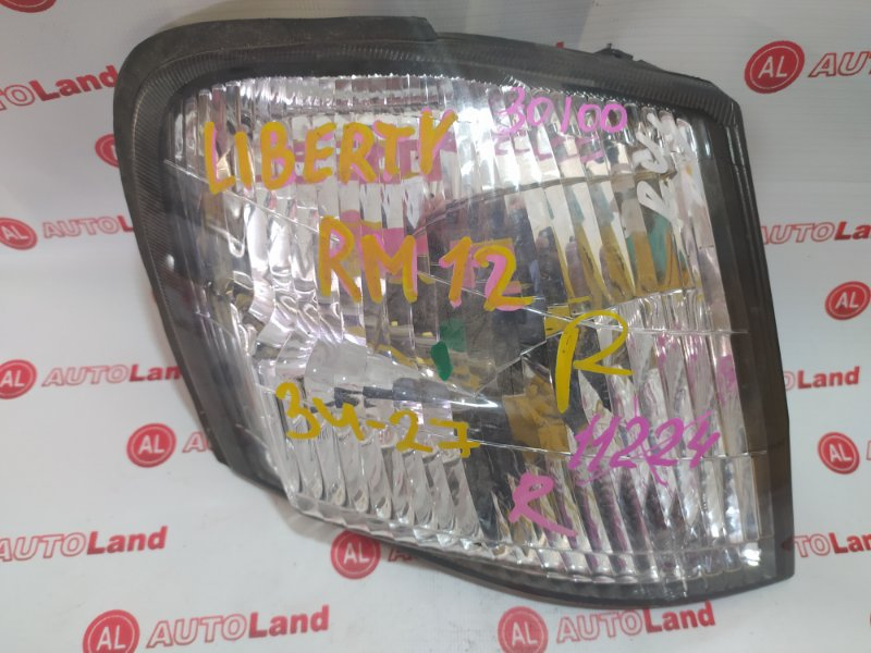 Габарит Nissan Liberty RM12 передний правый