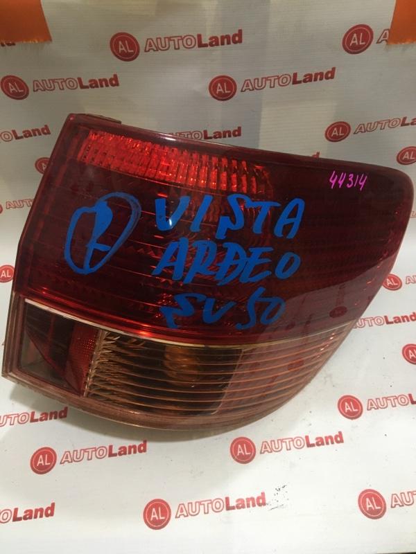 Стоп-сигнал Toyota Vista Ardeo SV50 задний правый