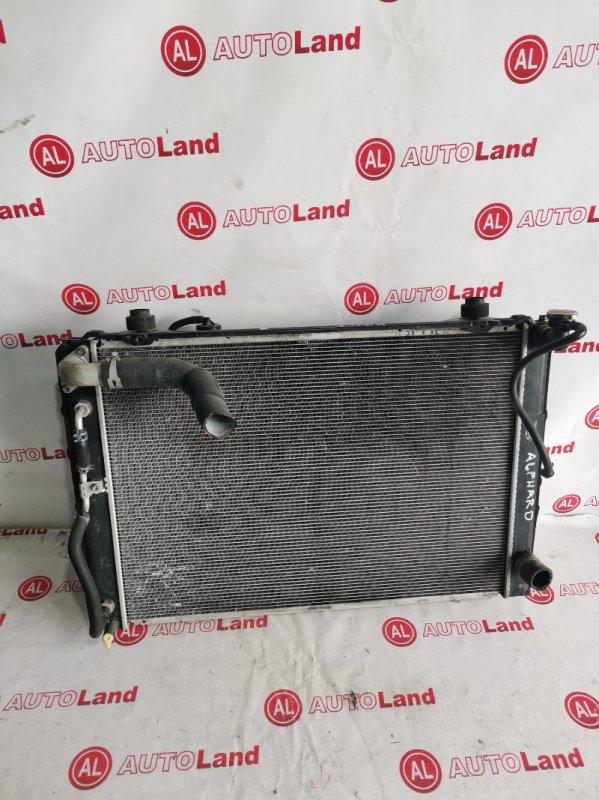 Радиатор основной Toyota Alphard ANH10