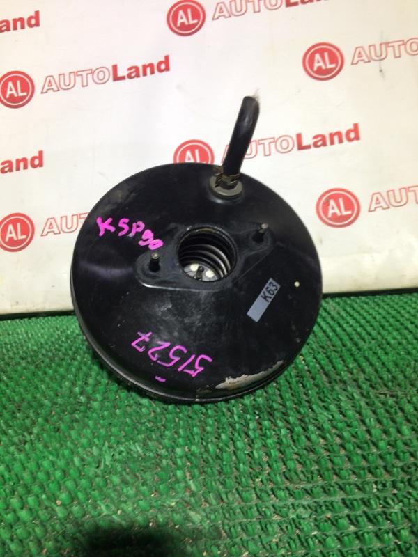 Вакуумный усилитель Toyota Vitz KSP90